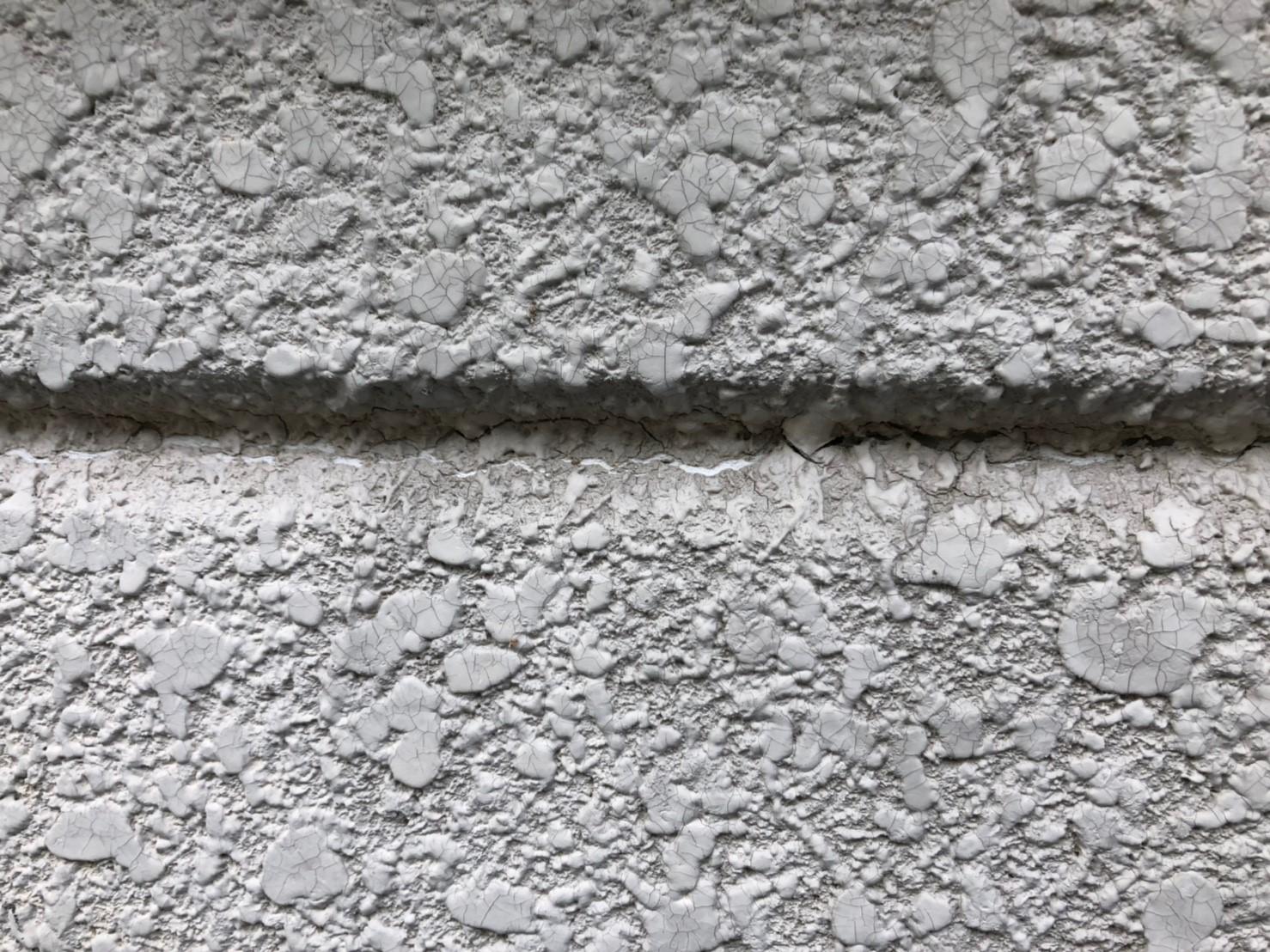 国立市 外壁塗装