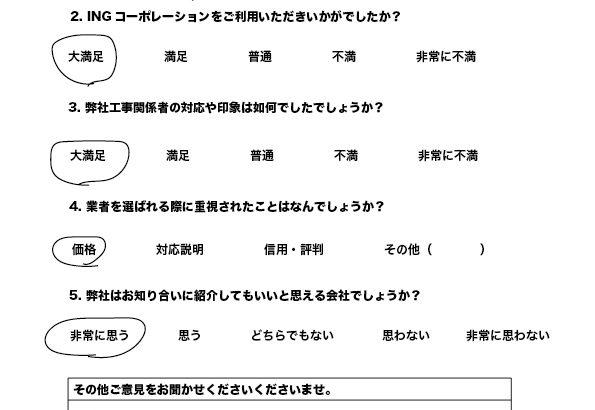 東京都立川市 外壁塗装 コーキング打ち替え ピュアアクリルEC-5000PCM