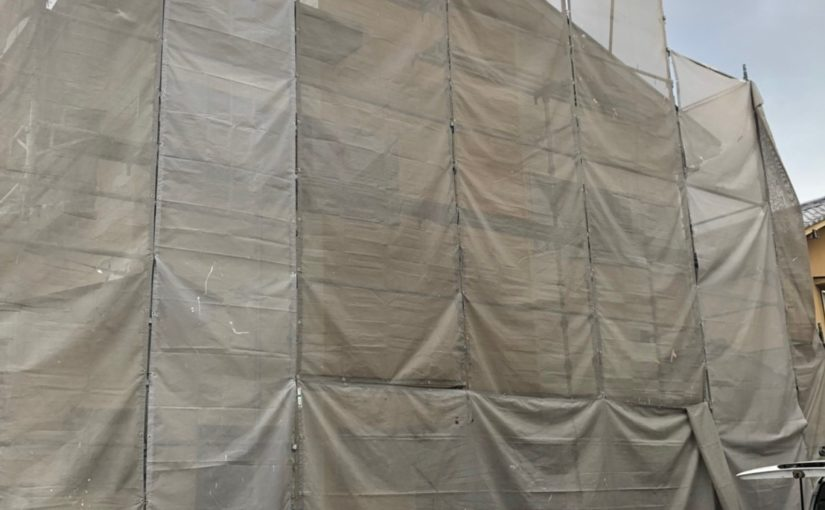 東京都国立市 外壁塗装 高圧洗浄 シーリング(コーキング)工事