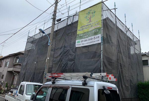 東京都国立市 外壁塗装 付帯部塗装 防水工事 近所の方々へご挨拶 足場設置 (1)